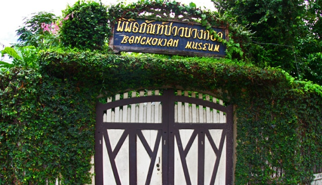 Tempat Wisata di Bangkok- Bangkokian Museum